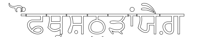 AnmolOutlined Font UPPERCASE