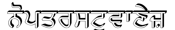 AnmolRaised Font LOWERCASE