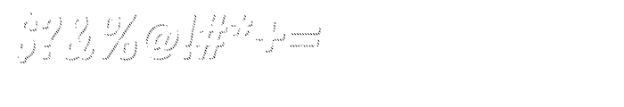 Anodyne Shadow Italic Font OTHER CHARS