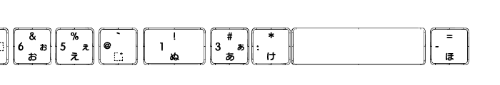 Apple Japanese Keyboard Font OTHER CHARS