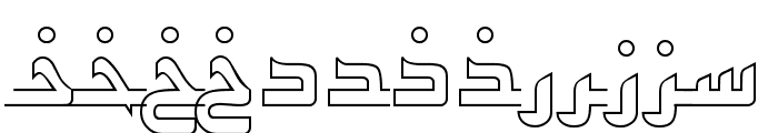 ArabicKufiOutlineSSK Font LOWERCASE