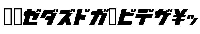 Arakawa Plane Font UPPERCASE