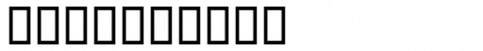 Artisan Roman Alt Font OTHER CHARS