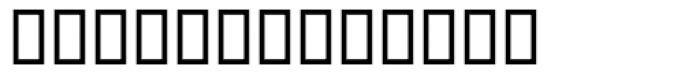 Artisan Roman Alt Font UPPERCASE