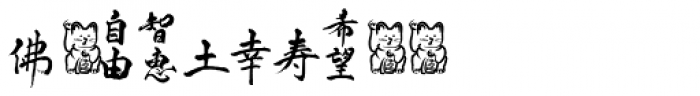 Asian Scroll Font OTHER CHARS