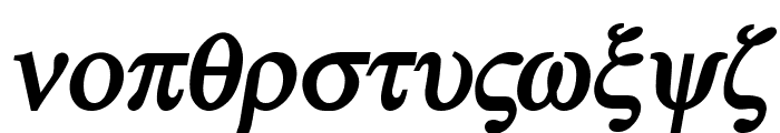 Atene-BoldItalic Font LOWERCASE