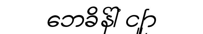 Aung San Burma Font LOWERCASE