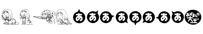Azudings 1 Font UPPERCASE