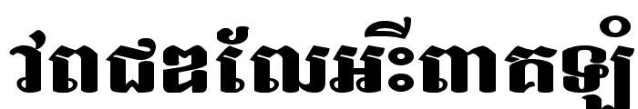 Bakprea New Font UPPERCASE