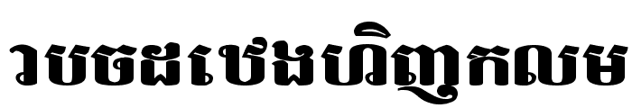 Bakprea New Font LOWERCASE