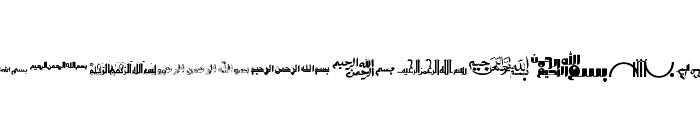 Besmellah 4  Font UPPERCASE