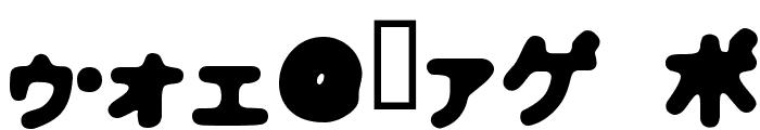 Bhoochoo Font OTHER CHARS
