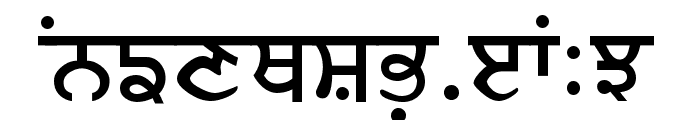 BJanmeja5A Font UPPERCASE