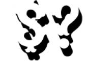 Blastrick 4 Font OTHER CHARS