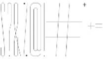 Bridal Tall Thin otf (100) Font OTHER CHARS