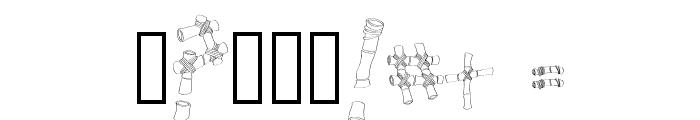 BULOH INN II Font OTHER CHARS
