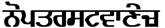 Bulara Heavy Font LOWERCASE