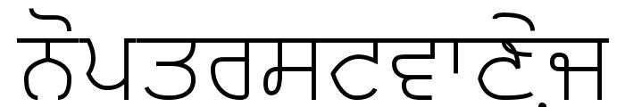 Bulara Thin Border Body Font LOWERCASE