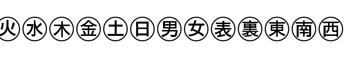 Bullets-4-Japanese- Font UPPERCASE