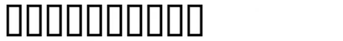 Calligraphia Latina Dense Font OTHER CHARS