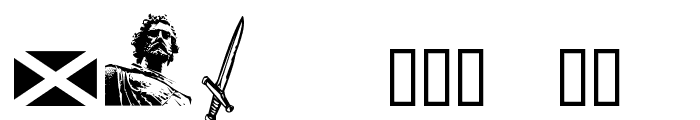 CF William Wallace Regular Font LOWERCASE