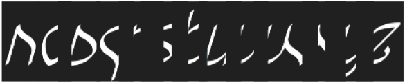 Champion Coffee Cup-Inverse otf (400) Font LOWERCASE