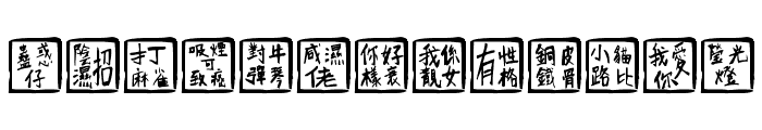 ChineseWhisper Font UPPERCASE