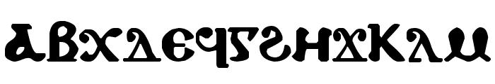 Coptic Eyes Coptic Font LOWERCASE