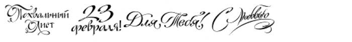 Congratulatory 2.0 Special Font LOWERCASE