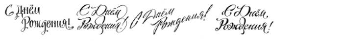 Congratulatory Happy Birthday Font LOWERCASE