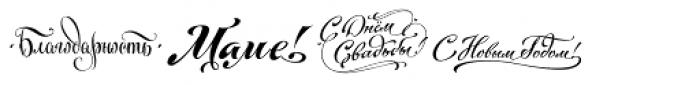 Congratulatory Font LOWERCASE