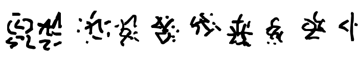 Cthulhu Runes Font OTHER CHARS