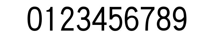 cwTeXHei Font OTHER CHARS