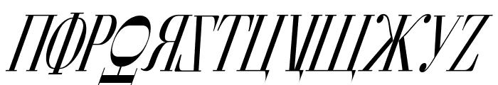Cyberia Condensed Italic Font UPPERCASE