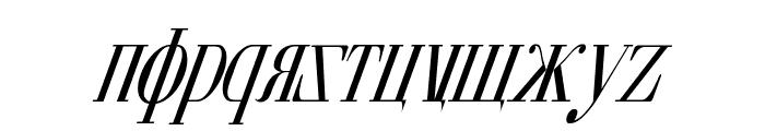 Cyberia Condensed Italic Font LOWERCASE