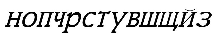 Cyrillic Italic Font LOWERCASE