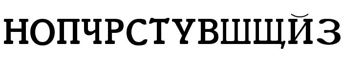 Cyrillic Regular Font UPPERCASE