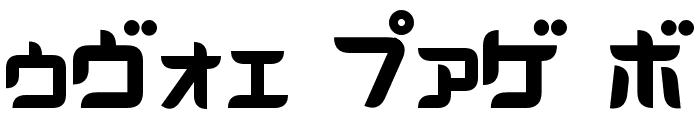 D3 Radicalism Katakana Font OTHER CHARS