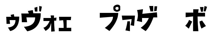 D3 Streetism Katakana Font OTHER CHARS