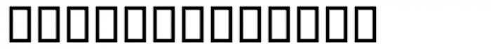 Dante MT Bold Italic Alt Font LOWERCASE