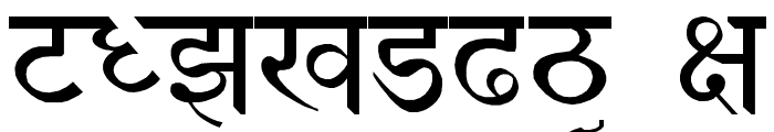 Devanagari New Normal Font OTHER CHARS