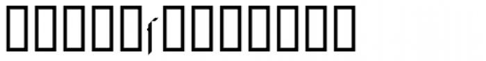Die Fette Hubbuch Ligatures Font LOWERCASE