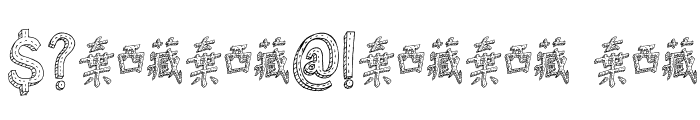 DKCosmoStitch Font OTHER CHARS