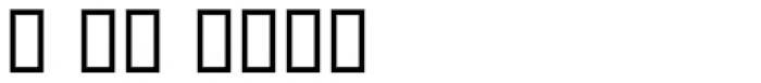 Dot To Dot Cursive Font OTHER CHARS