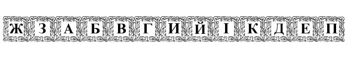 DSInitials Normal Font LOWERCASE