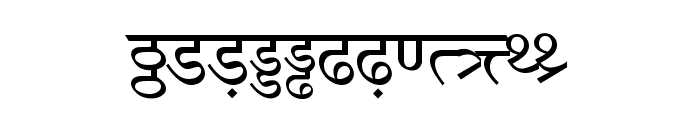 DV-TTSurekh Normal Font LOWERCASE