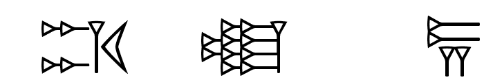 EasyCuneiform Font OTHER CHARS