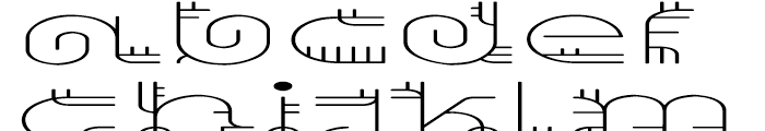 EF Varbur Regular Font UPPERCASE