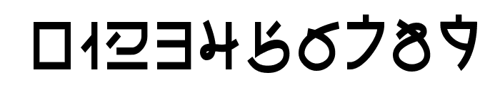 Electroharmonix Font OTHER CHARS