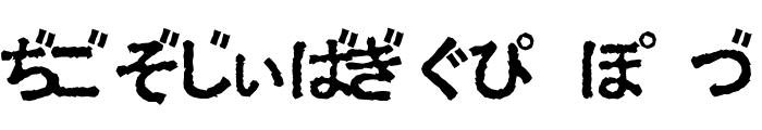 Ex Hira Opaque Font UPPERCASE